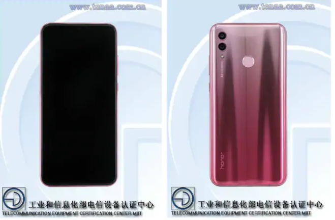 Honor 10 Lite Images Spotted On TENAA Ahead Of Launch