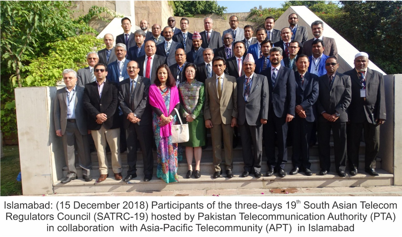 Chairman PTA Elected as Chairman of South Asian Telecom Regulator's Council