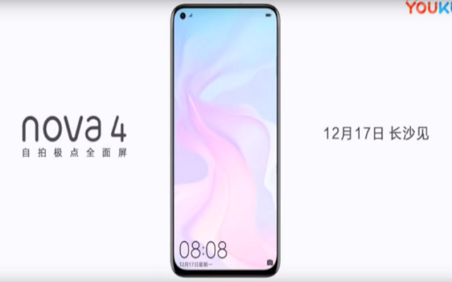 Huawei Nova 4 Video Teaser Confirms Display Hole for Selfie Camera