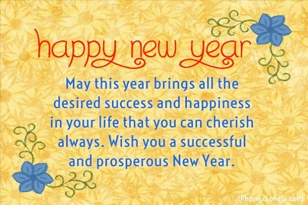 Happy New Year 2019 Images Messages Best Quotes Wishes Phoneworld