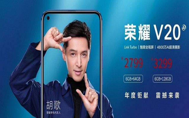 Honor View 20 Price Surfaces Online