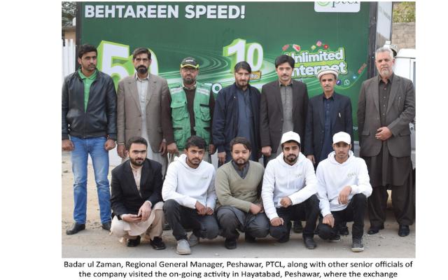 PTCL Upgrades Hayatabad, GT Road, Khyber & City Exchanges in Peshawar 2019