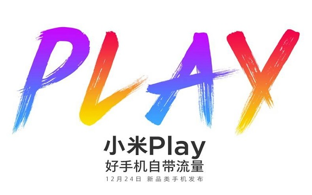 Xiaomi Mi Play Leaked Slides Hint At MediaTek Flagship Chipset