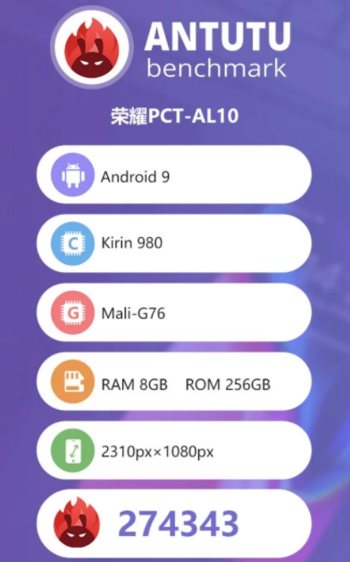 Honor V20 AnTuTu Listing Confirms Kirin 980 SoC & 8GB RAM