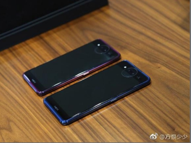 Vivo Nex 2 Leaked Photos Offer A Closer Look At Its Secondary Screen
