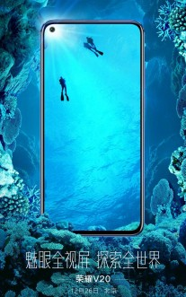 Honor Official Teasers Reveal View 20 Front Design & Colors