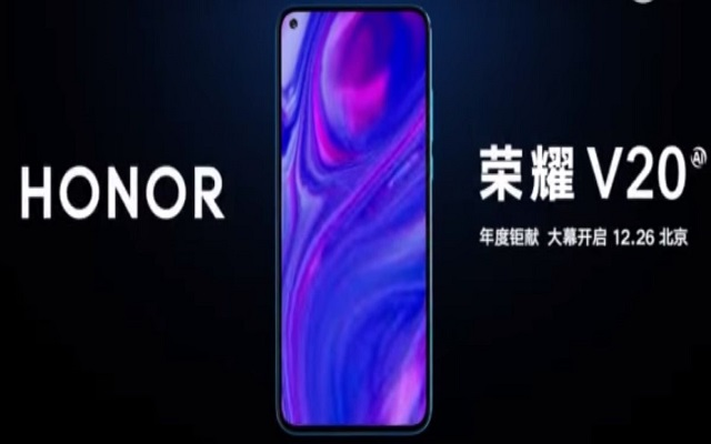 Honor V20 Live Image Confirms Face Unlock Feature