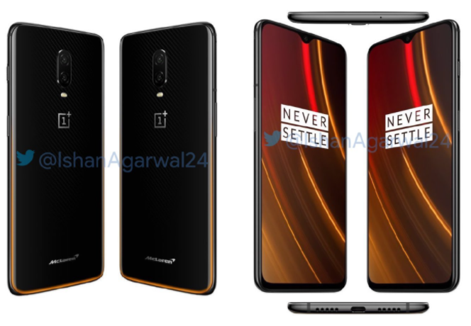 OnePlus 6T McLaren Edition Marketing Images Got Leaked