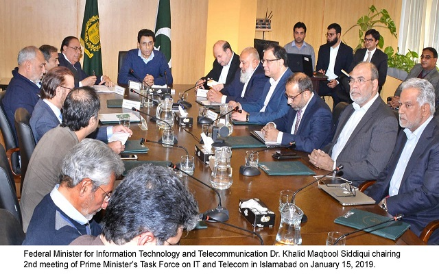 Federal Minister for IT Chaired 2nd Meeting of PM Task Force on IT & Telecom