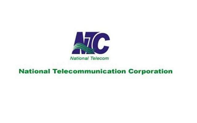 NTC Inter Region Badminton Tournament concluded