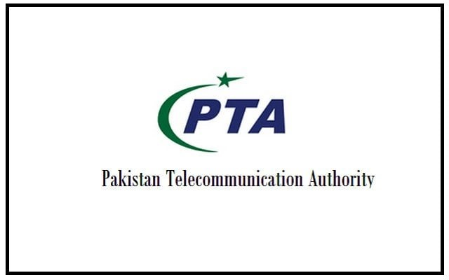 Federal Cabinet Has Appointed Amir Azeem Bajwa As New Chairman PTA