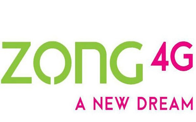 Zong 4G and Huawei Launch First Commercial LTE FDD Massive MIMO Site In The World