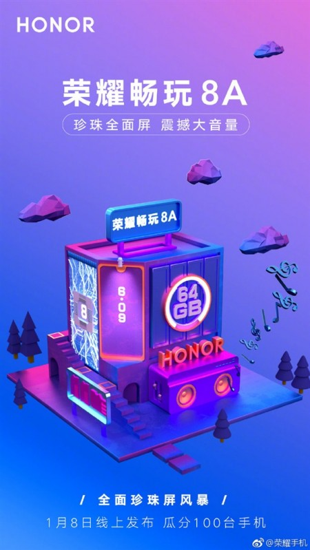 Honor 8A Launch Date Is Set To Be January 8