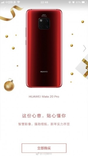 Huawei Mate 20 Pro Fragrant Red Variant Surfaced On Weibo