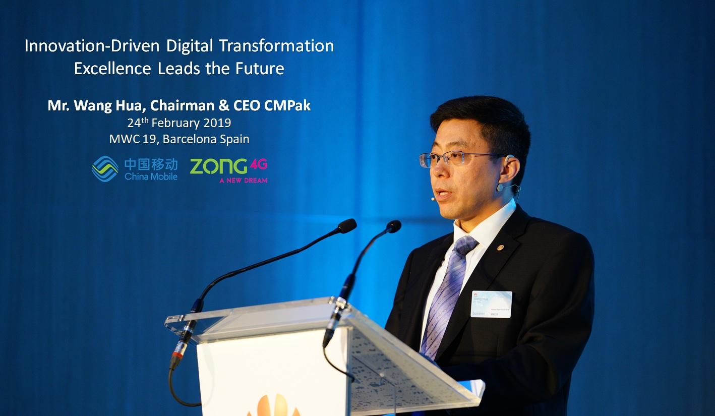Zong 4G CEO