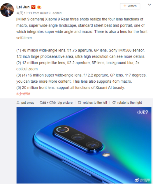 Xiaomi Mi 9 Camera Specs Leaked Ahead Of Launch