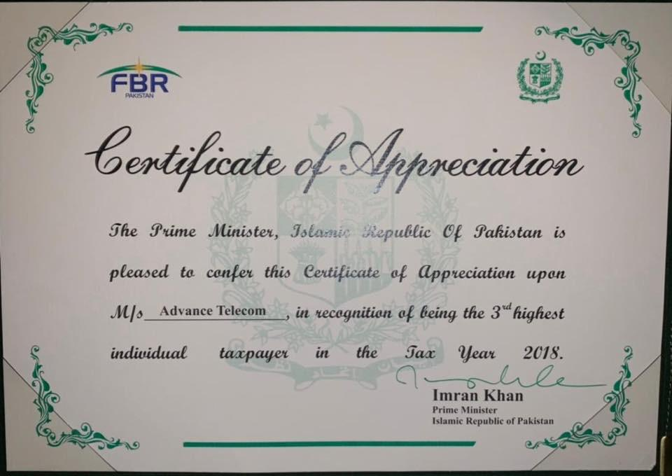 Advance Telecom Received Pakistan's Top Tax Payer Award- 3rd Largest Tax Payer For 2018
