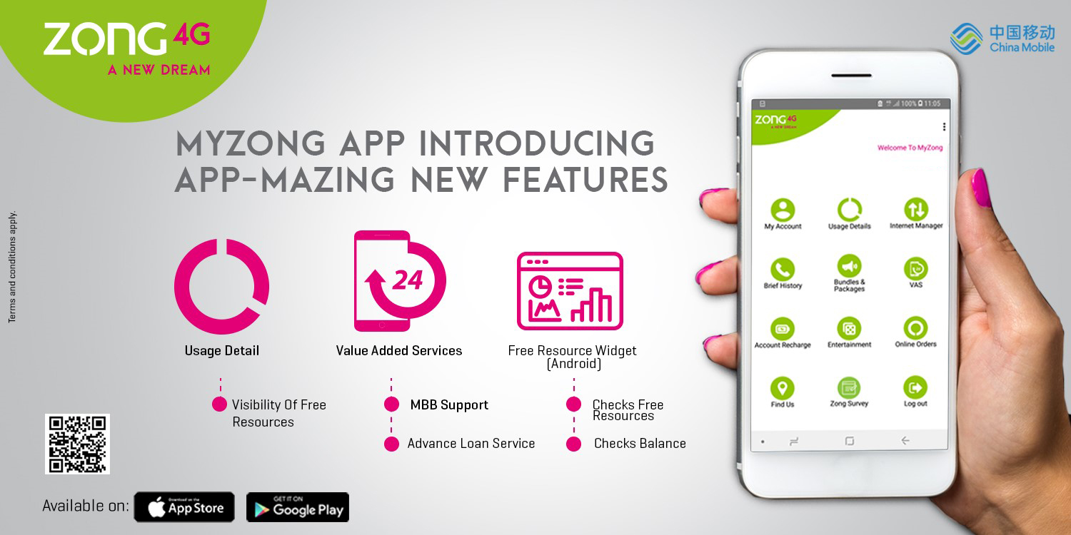 My Zong App Updated