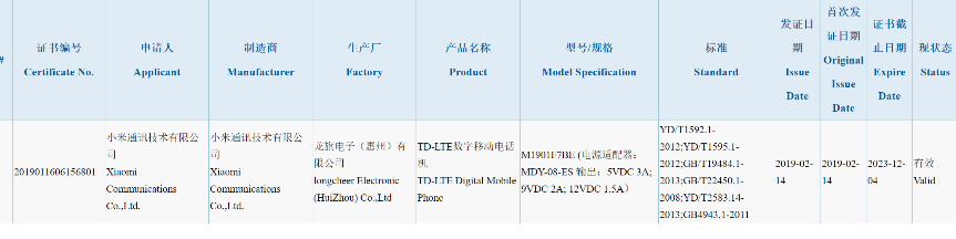 Upcoming Redmi Note 7 Pro Got Certified At 3CUpcoming Redmi Note 7 Pro Got Certified At 3C