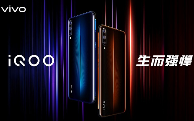 Photo of Vivo iQOO Specs Spotted on TENAA