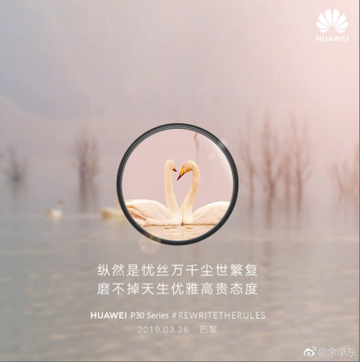 Huawei Caught Using Stock Images to Promote Upcoming Smartphone's Camera - Again