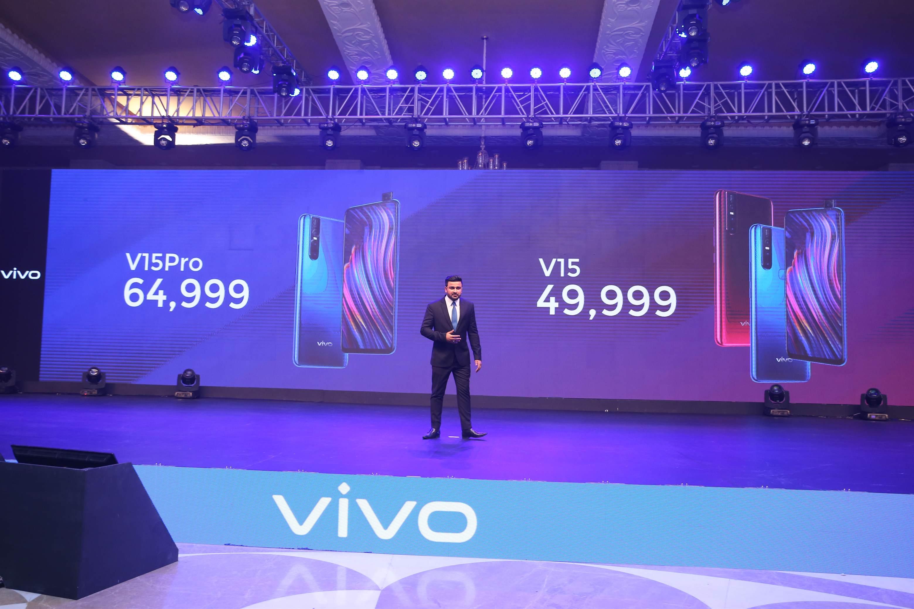 price vivo v15 pro