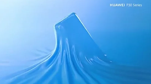 Huawei P30 Pro Teaser Hints At 10X Optical Zoom