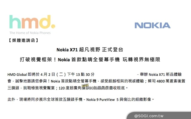 Nokia X71 with 48-megapixel camera to launch on April 2
