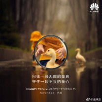 Huawei Fooled People by Faking DSLR Pictures as Huawei P30 Camera Results