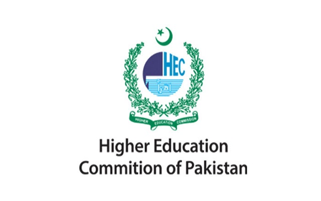 HEC Fears Unprecedented Budget Cuts That May Lead To Massive Disruption