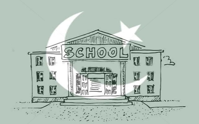 These Top Schools in Pakistan can Make your Child's Future Bright
