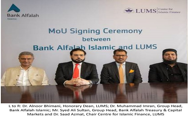 Bank Alfalah Islamic signs Strategic Partnership MoU with LUMS