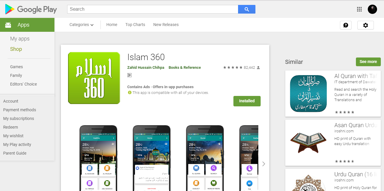 Islam360 - World's Number One Quran Search Engine Preaching Islam Through Technology