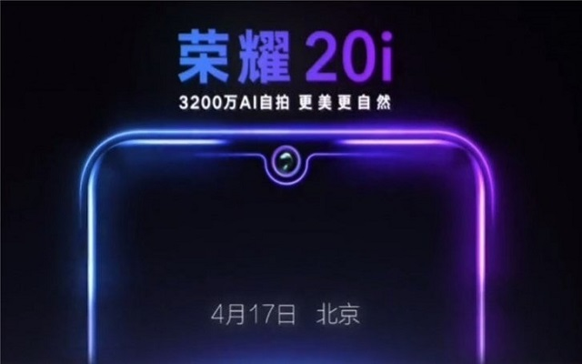 Honor 20i to be Launched on April 17