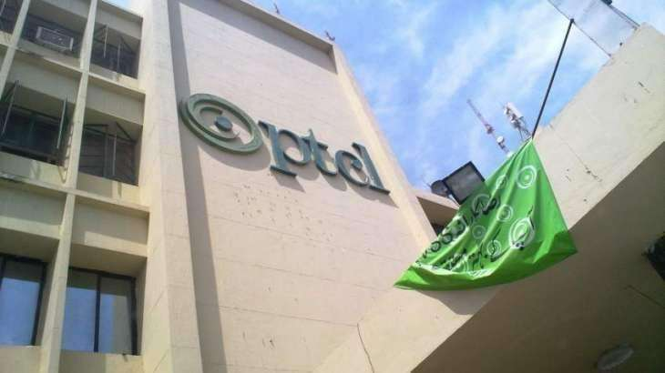 PTCL Quarterly Profit Drops Down to Rs 1.9bn