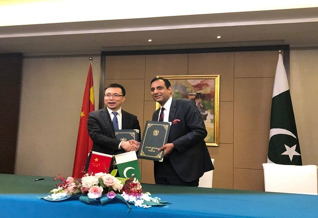 Airlink Communication & Huawei Technologies Join hands for the Next Generation Cloud Computing & Data Centre in Pakistan