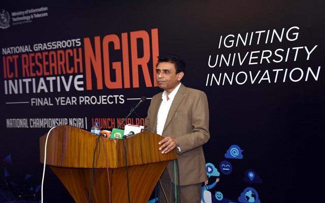 Federal Minister Of IT & Telecom Addressed Award Ceremony Regarding NGIRI Ignite