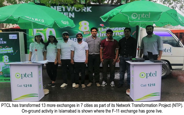 Pensions for Retired PTCL Employees