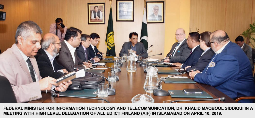 Finnish delegation takes interest in uplifting ICT sector of Pakistan through human capital development