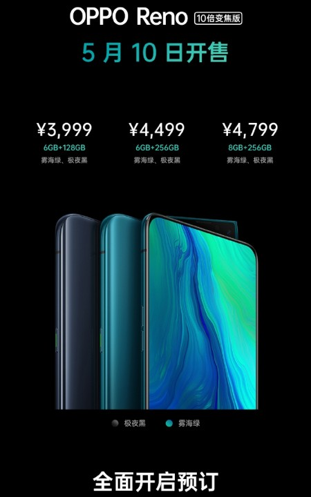 Oppo Reno 10x to Launch on May 10