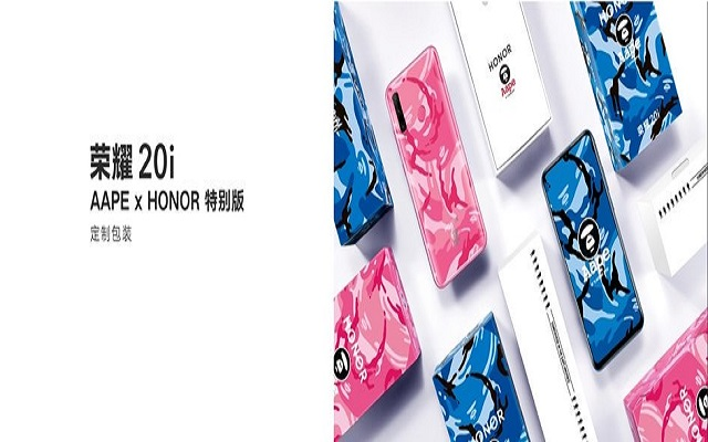 Honor 20i AAPE X Special Edition Goes Official