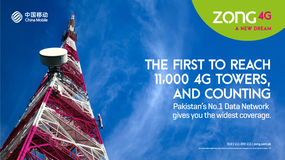 zong 4G Cell Sites