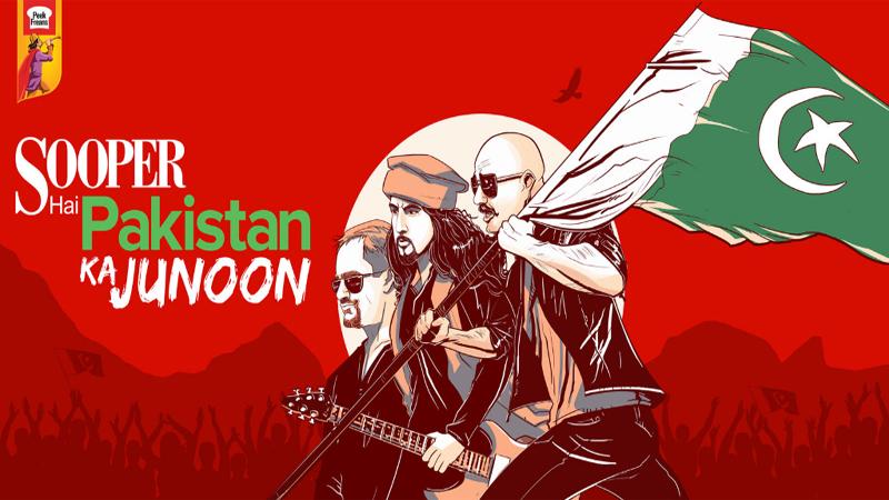 EBM Release Sooper Hai Poora Pakistan Junoon