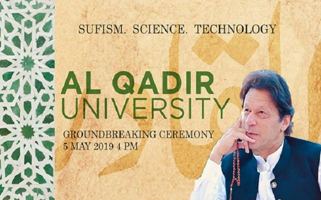 Al Qadir University Will Revive Islamic Research Culture by Offering Sufism Education