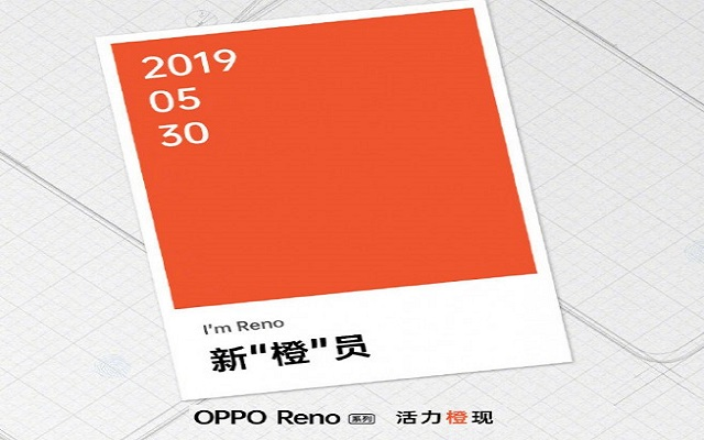 Orange Colored OPPO Reno