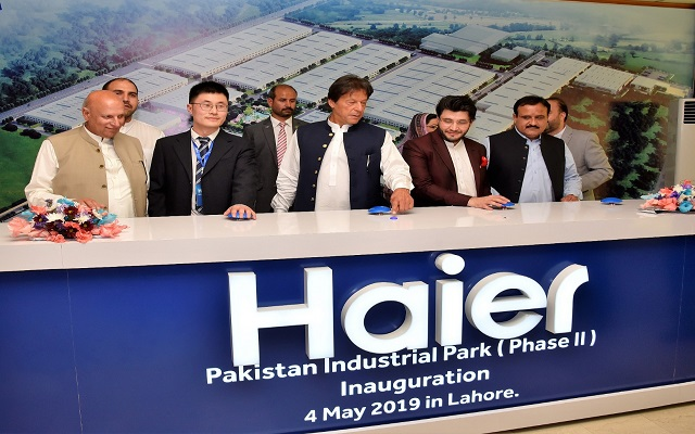 PM Imran Khan Visit HNR Factory in Lahore to Inaugurate Two Mega Projects