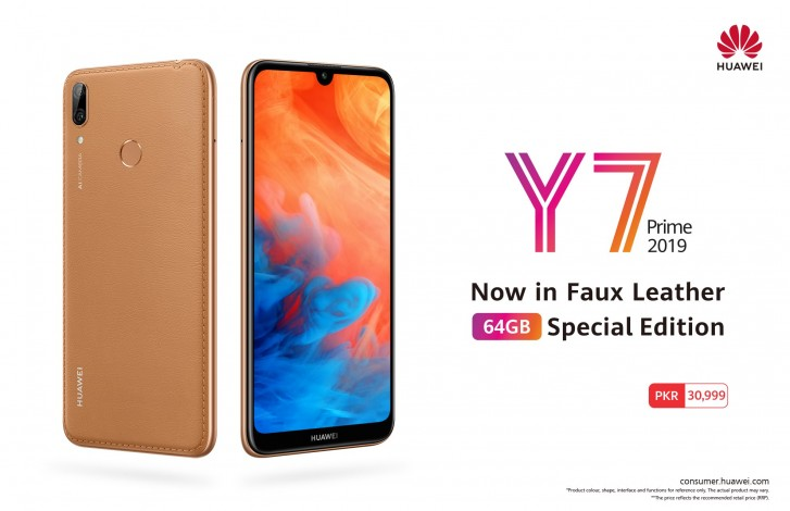 Huawei Y7 Prime 2019 Faux Leather Edition Is Available For PKR 30,999
