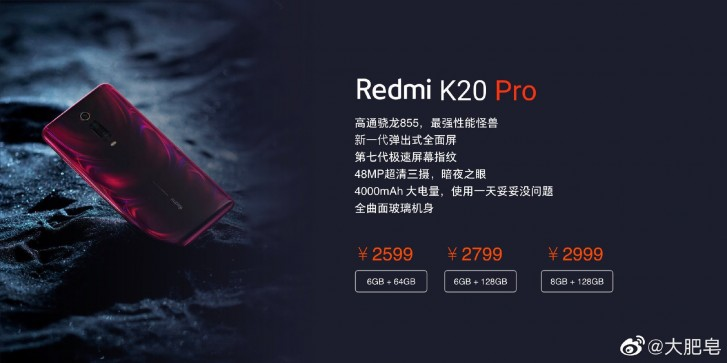 Redmi K20 Pro Price Surfaced Online Ahead Of Launch