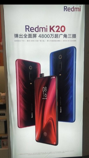Redmi K20 New Poster Shows Off Blue-Colored Variant
