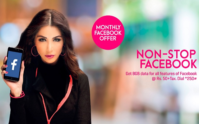 Zong 4G Monthly Facebook Offer